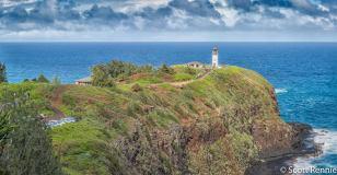 Kilauea Lightout